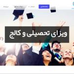 خدمات مشاوره طراحی سایت